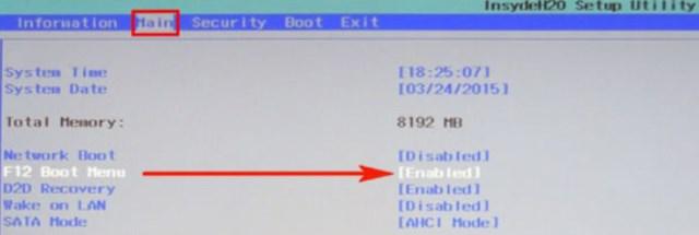 в разделе «Main» параметр «F12 Boot Menu» переключите в положение «Enabled»
