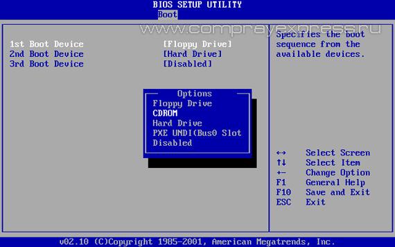CDROM - загрузка с диска