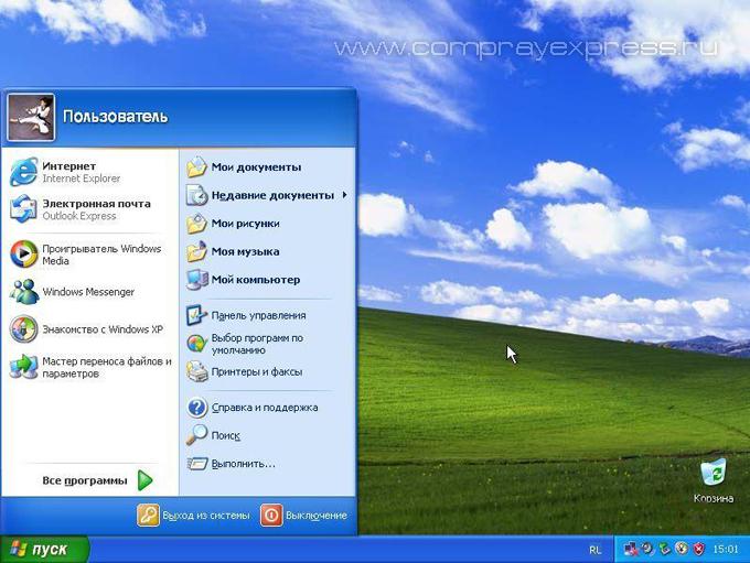 Официальный набор обновлений ServicePack 3 для Windows XP, включающий.