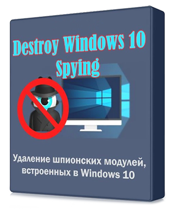 Remove all spyware modules Remove spying apps Add spying domains to hosts file! Remove spying services Remove Windows 10 Metro Apps Support Windows 7/8/8.1/10 and Server 2008-2012 R2 Remove Office 2016 telemetry